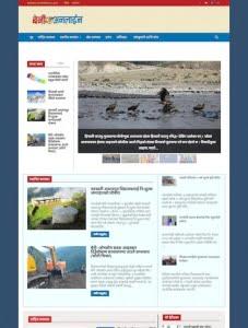 benionline.com.np website design by hari karki creations